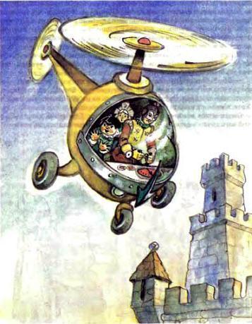 Ментахо и Эльвина на вертолете инопланетян