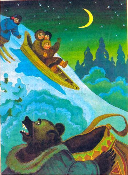 дети катаются с горки на санках медведь