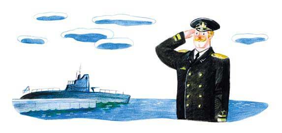 капитан отдает честь
