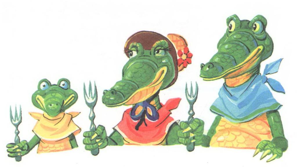 Крокодилы ждут калоши