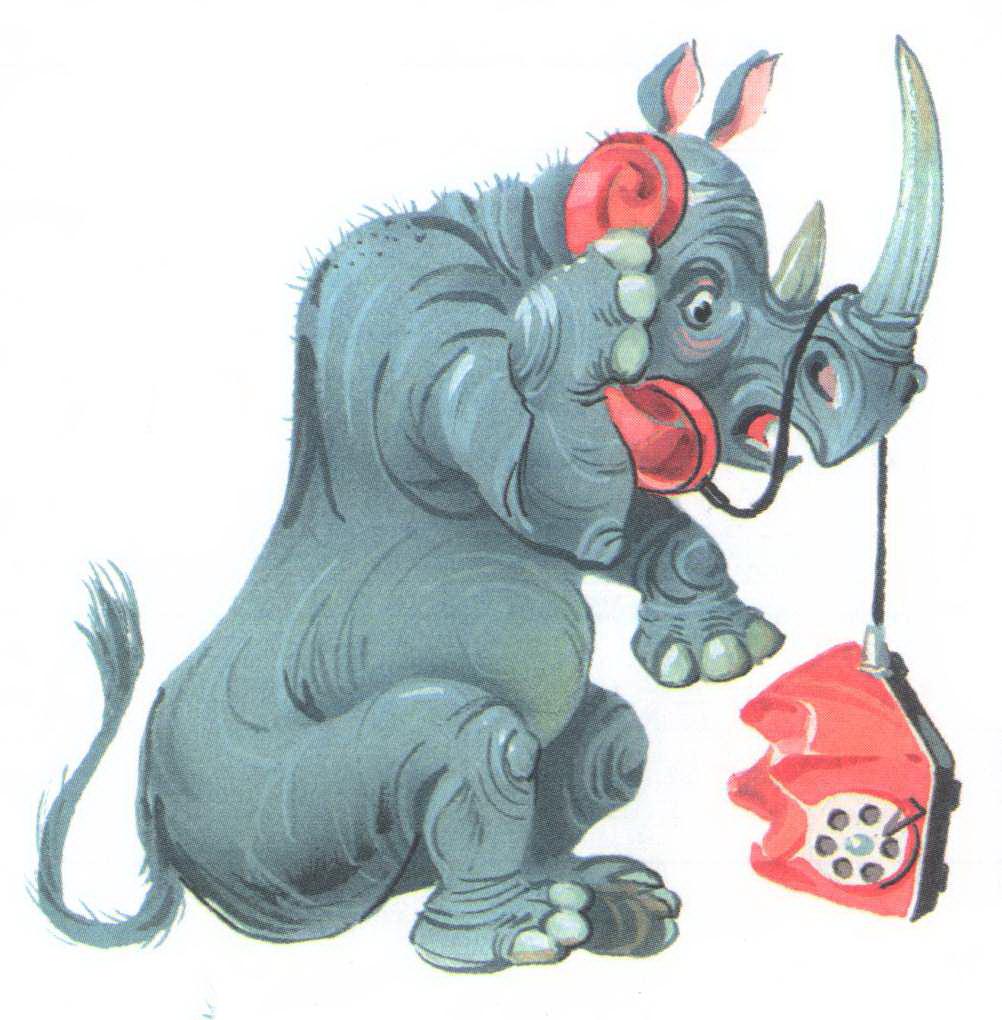 хотите ограничивать картинка кто говорит слон эти