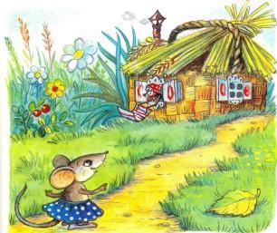 мышка возле теремка домика