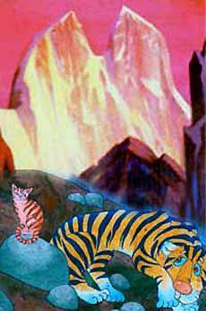 Тигр и кот