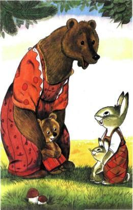 медведица с медвежонком и зайчиха с зайченком