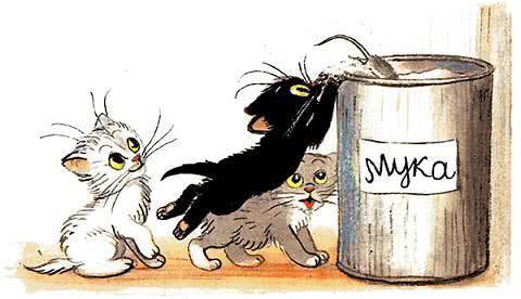 сказка Сутеева про трёх котят