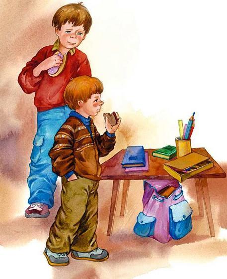 два мальчика друга едят бутерброды