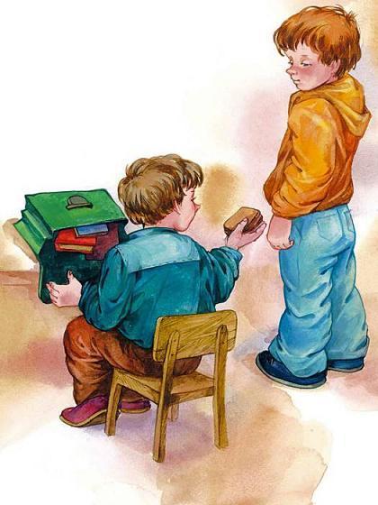два мальчика делятся бутербродом