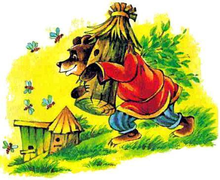 медведь с улеем