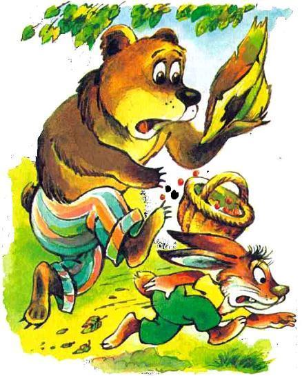 медведь и заяц бегут