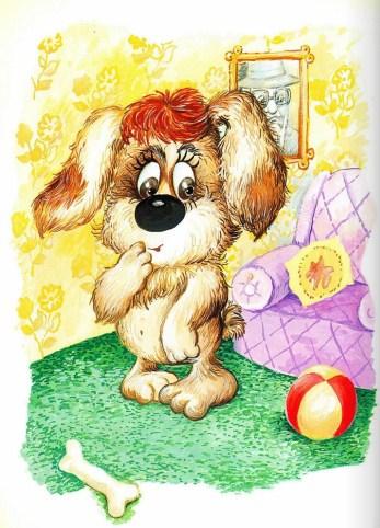 Умная собачка Соня   Изображение - 1