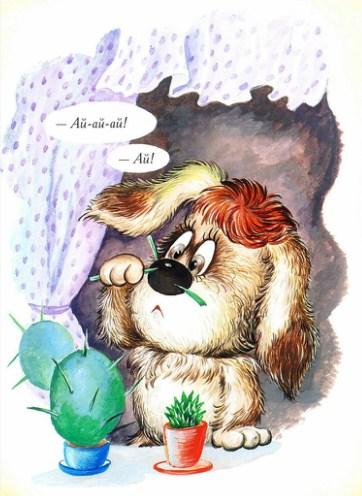 Умная собачка Соня   Изображение - 6