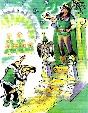 Урфин Джюс в тронном зале