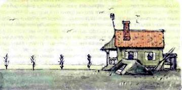 Техас домик Элли