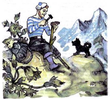 моряк дядя Чарли мастерит в горах новый протез ноги