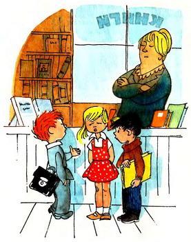 ученики в книжном магазине