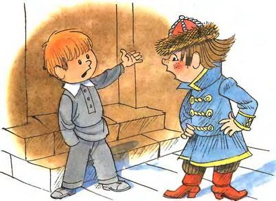 Витя Перестукин и царевич