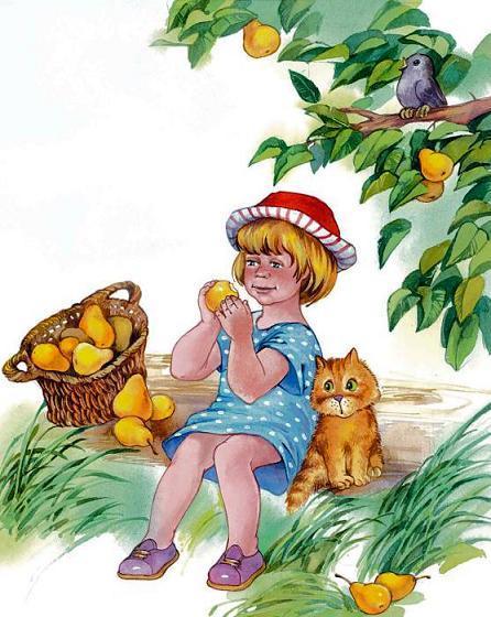 девочка с корзиной груш