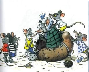 бабушка мышь и внуки мышата