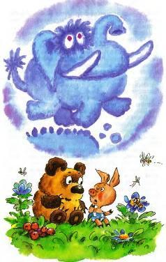 Пятачок Винни-Пух и слонопотам