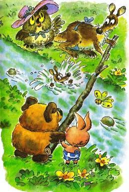 Винни-Пух протягивает палку крошке Ру упавшему в воду