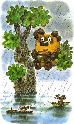 Винни-Пух спсает себя и горшки с медом от наводнения на дереве