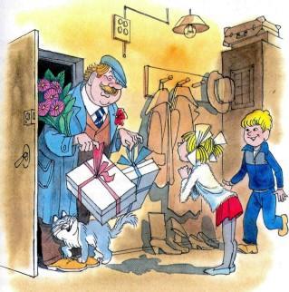 гости с подарками