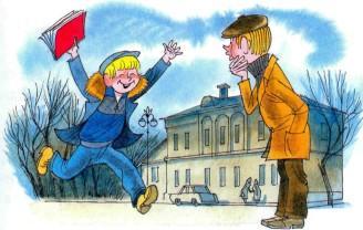 Витя бежит с тетрадкой по улице