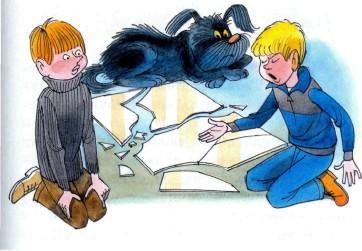 Витя Малеев и Шишкин разбили стекло пес рядом