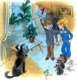 Витя Малеев с другом учат пса считать