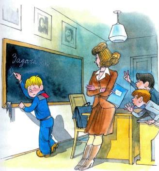 Витя Малеев в школе отвечает у доски