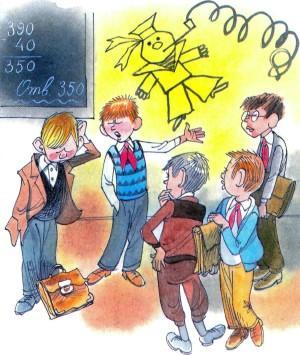 в классе нарисовали на стене морячка