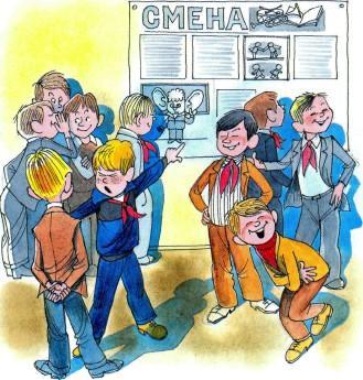 карикатура в школе на стене Витя Малеев