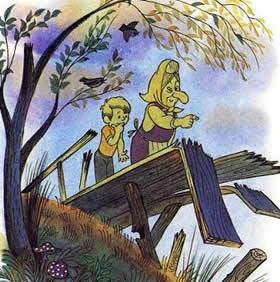 Баба-яга и мальчик Митя у поломанного моста