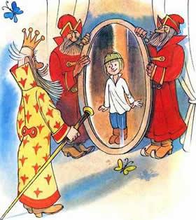 Царь Макар и отражение в чудо-зеркале