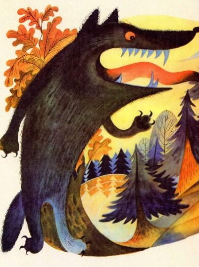 Волчья песня | Изображение - 1