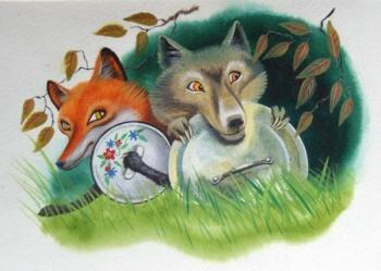 Волк и лис
