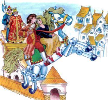 принц на железном коне с принцессой