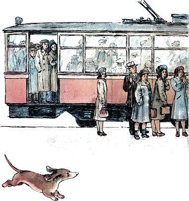 рассеянный Однажды на трамвае Он ехал на вокзал