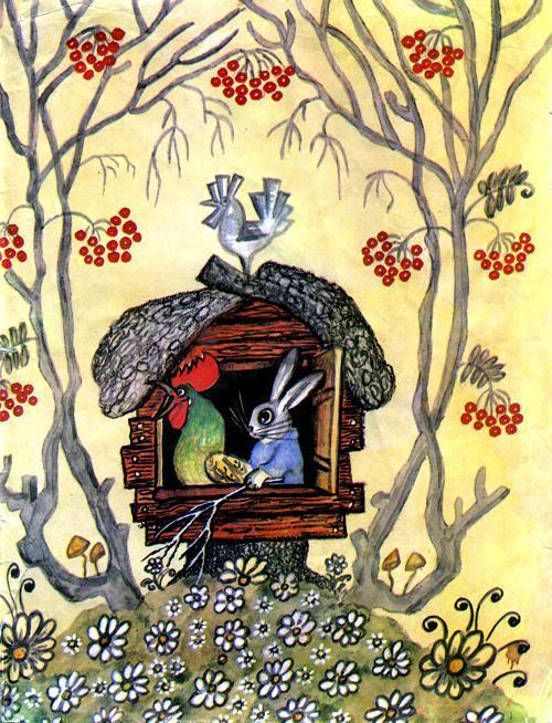 Заяц и петушок в избушке