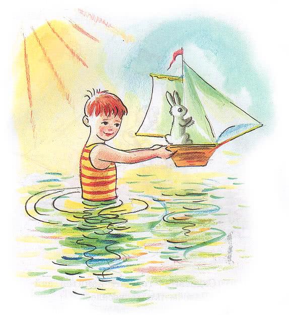 Зайкин кораблик