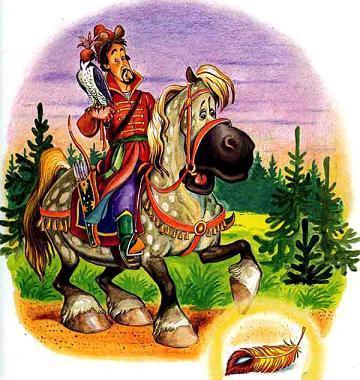 Сказка Жар-птица и Василиса-царевна, Русская народная сказка