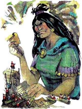 колдунья Арахна и свиток летописи