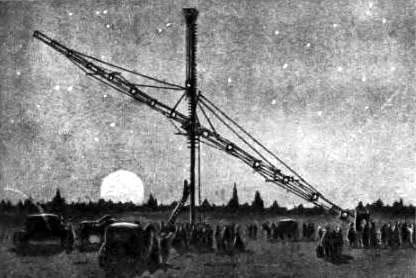 Большой телескоп Гевелия.