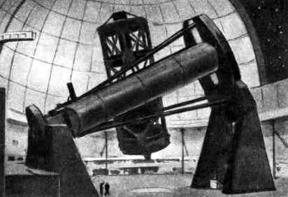 Пятиметровый зеркальный телескоп.