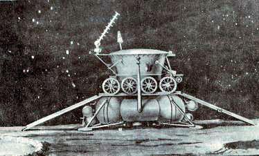 «Луноход-1»