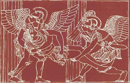 Гибель царевича Абсирта