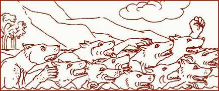 Встреча с псоглавцами