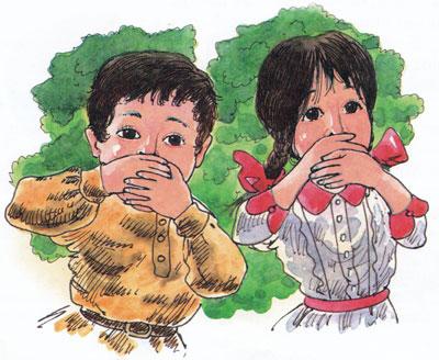 Минька и Леля молчат